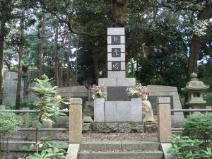 慰霊塔(泉が森)