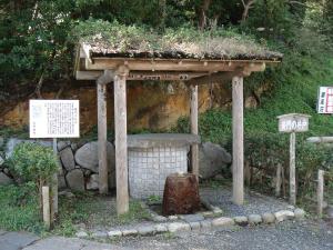黄門の井戸