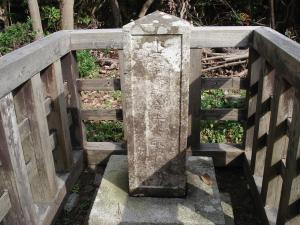 長久保赤水の墓
