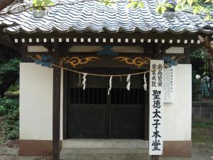 聖徳太子堂2