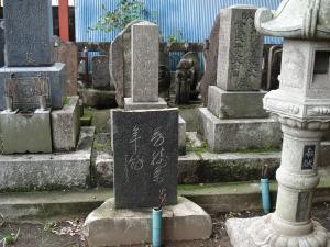 鈴木滝二郎の墓