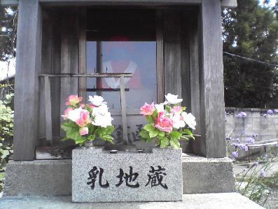 2006082004.jpg