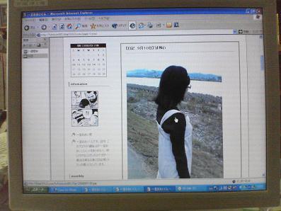 2006091502.jpg