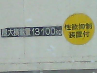 2008050201.jpg