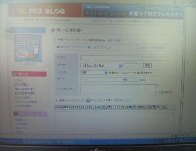 2008051901.jpg