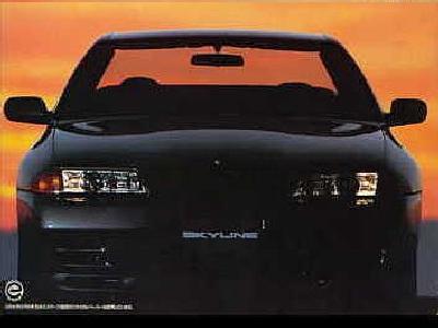 SKYLINE-R32-GTR-C4250.jpg