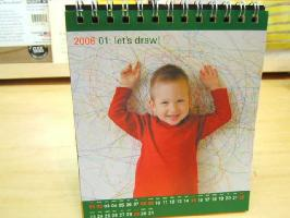 Desk Top Calendar Kids