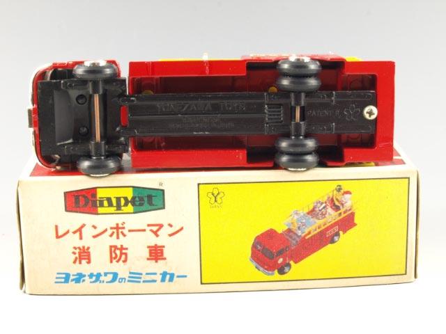 ダイヤペット レインボーマン消防車