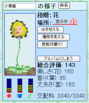 20060110192938.jpg
