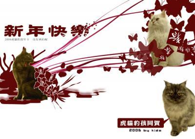 06card-byKIDO.jpg