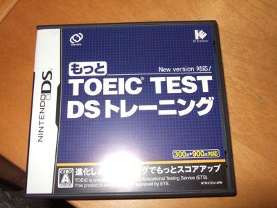 DSCF3200.jpg