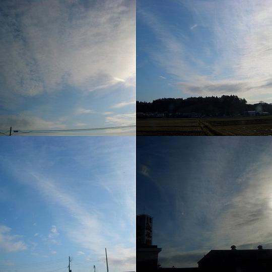 1211雲