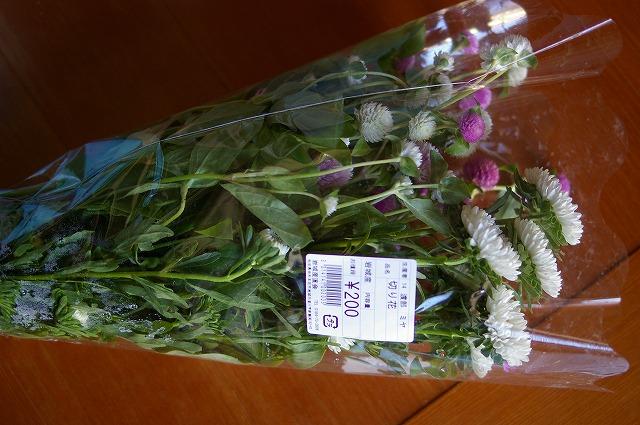 道の駅で買った仏花