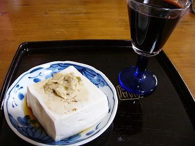 食前酒赤ワイン