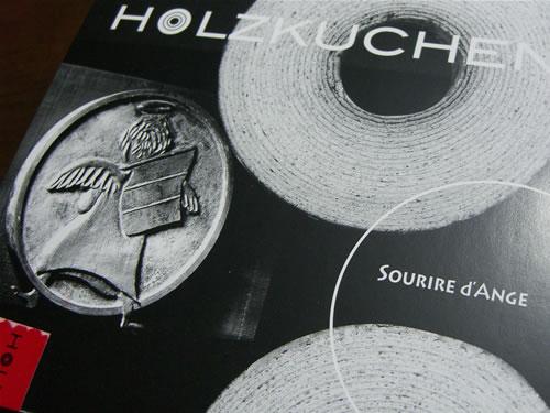 ホルツクーヘンのパッケージ
