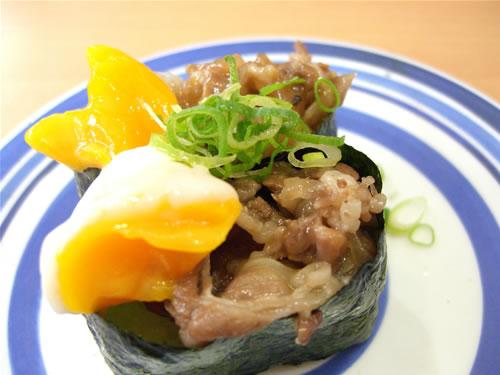 くら寿司 9皿目