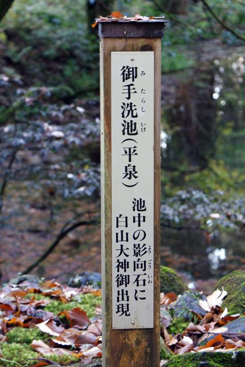 091123_Heisenji_08