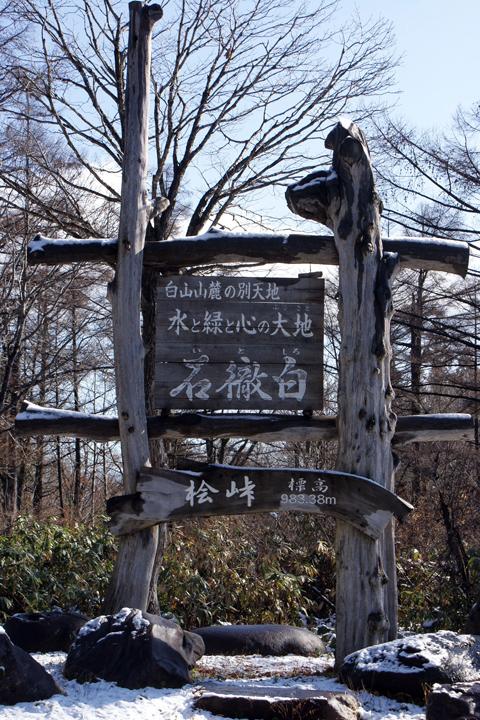 091123_Itoshiro_3