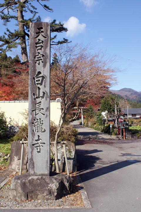 091123_Nagataki_01