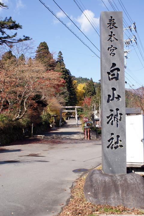 091123_Nagataki_02