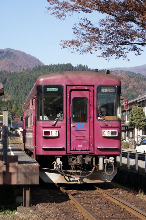 091123_Nagataki_23