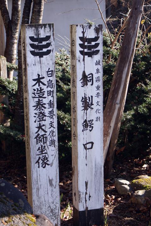 091123_Taishidou_03