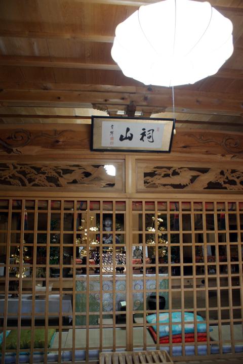 091123_Taishidou_09