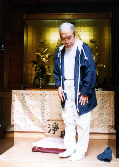 1992_Taishidou