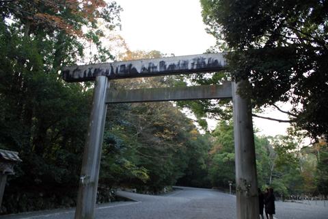 20091121_10
