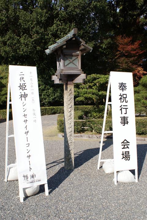 20091121_21