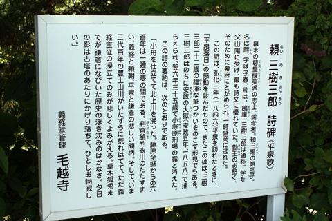 Gikeidou_6