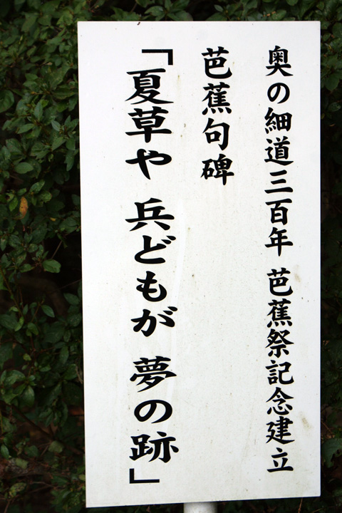 Gikeidou_8
