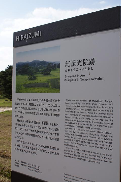 Muryou_2
