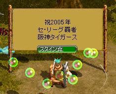20051002154941.jpg
