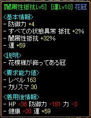 20051004202517.jpg