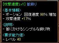 20051004202629.jpg
