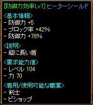 20051006194900.jpg