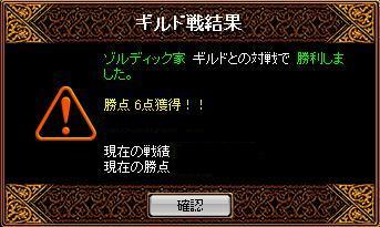20051010020302.jpg