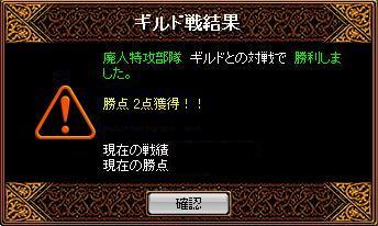 20051010021339.jpg