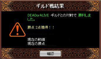 20051010021601.jpg