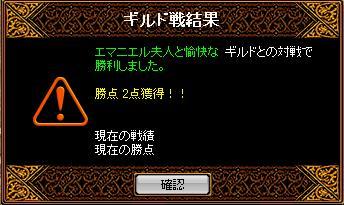 20051013034708.jpg