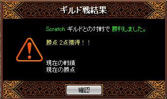 20051015154921.jpg