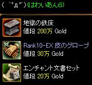 20051015160804.jpg