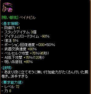 20051018134042.jpg