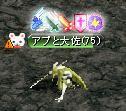 20051102101357.jpg