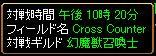20051112110511.jpg