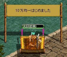 20051112111250.jpg