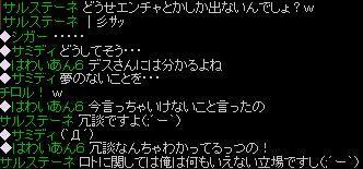 20051117155452.jpg
