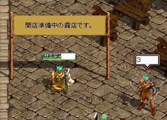 20051117160744.jpg