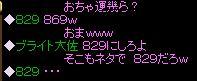 20051118172850.jpg